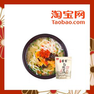 四川米线汤泡 / Instant Noodles
